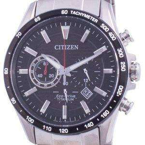 Citizen Eco-Drive Super Titanium Tachymeter CA4444-82E 100M Men's Watch