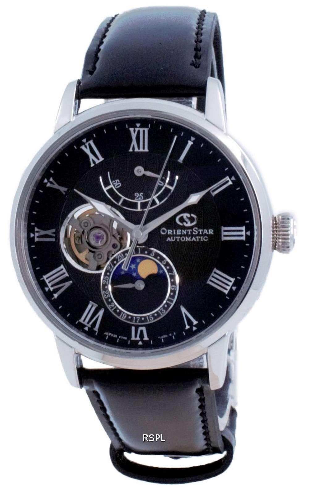Reloj para hombre Orient Star Moon Phase Open Heart automático RE-AY0107N00B